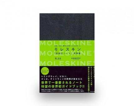 1012-moleskine-book
