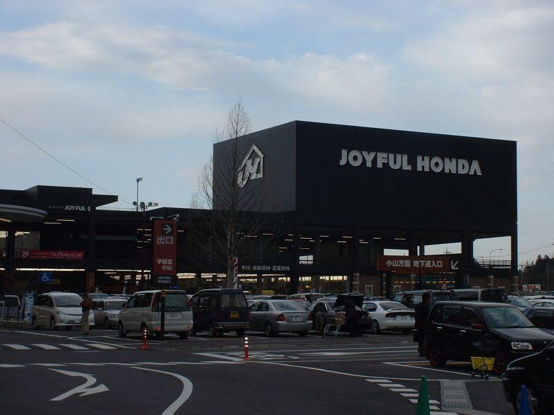 Joyful_Honda-Utsunomiya